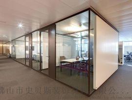 澳门铝合金玻璃隔断,办公隔墙