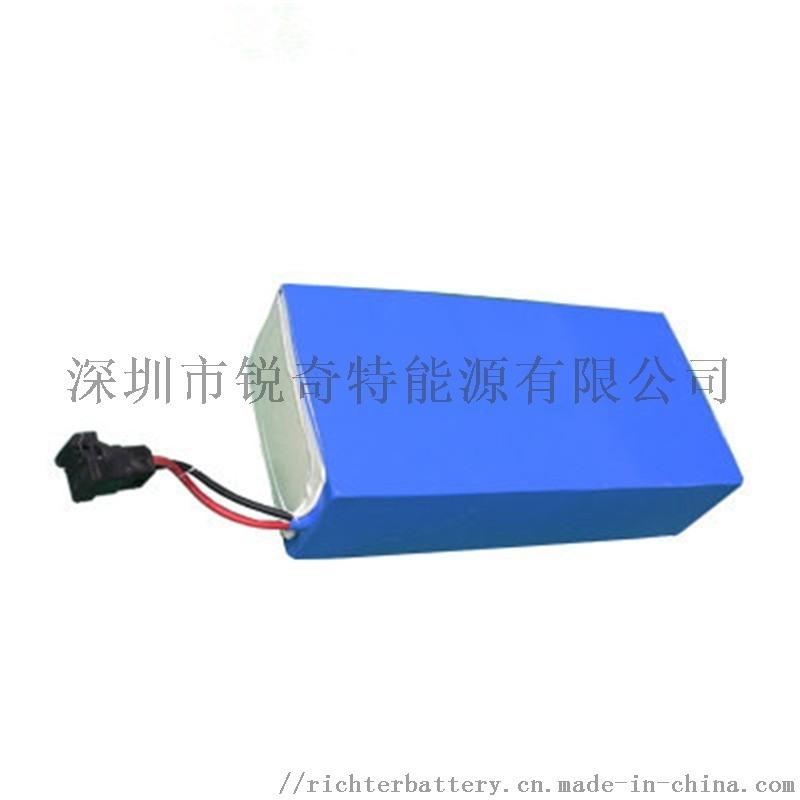 自动导引搬运车电池18650 24V40AH