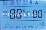 LCD液晶显示屏 黑白液晶屏