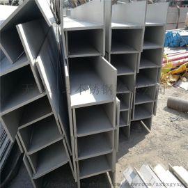 SUS304不锈钢槽钢