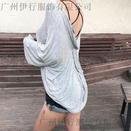 无涩一诺深圳服装批发尾货市场在哪里批发市场在哪里折扣女装 北京尾货库房批发深蓝色职业女装