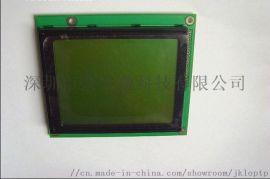 LCD液晶屏 (NLV-G128112A)