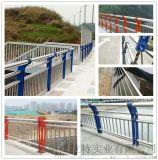 灯光护栏|优质耐用道路|河道|桥梁|防撞|景