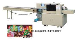 福绵薄膜包装机工业制造容县高速封装机