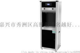 浙江校園直飲機不鏽鋼商用開水器廠家