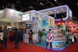 儿童智能产品展览,智能手表展览