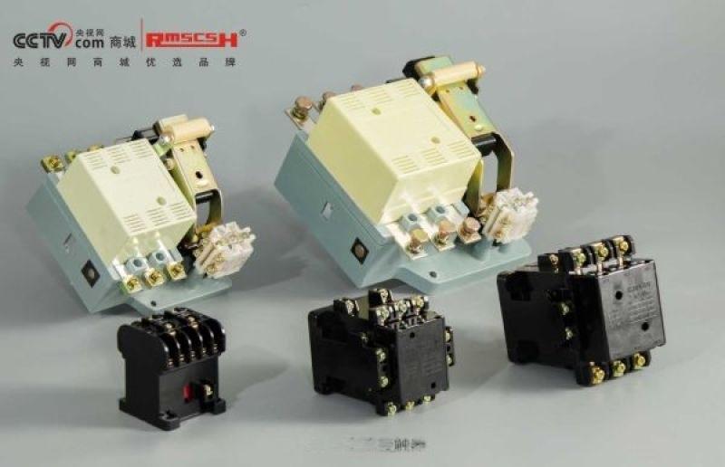 CJT1-40A 上海人民 交流接触器