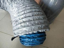 灰色尼龙布伸缩风管通风焊烟管 防火阻燃风管