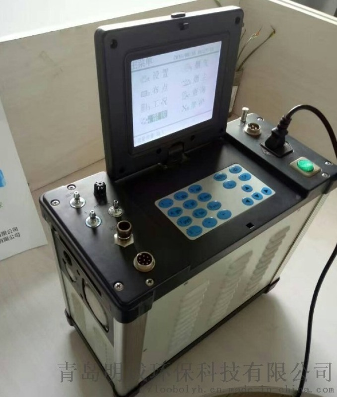 锅炉 烟道 工业炉窑的颗粒物及气体浓度检测仪