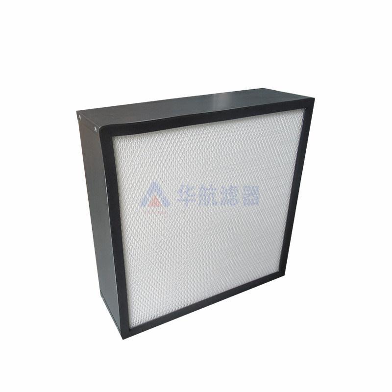 華航供應H13高效空氣過濾器 鋁合金板框濾芯