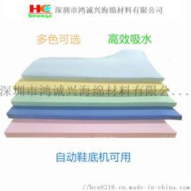 pva海绵片材吸水清洁海绵聚乙烯醇海绵