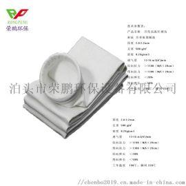 厂家直销除尘器 除尘布袋覆膜 环保加工除尘质量保证