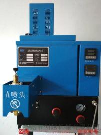 浙江热熔胶机,喷胶机,热熔胶枪,热熔胶涂布机设备