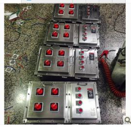 FXMD-G不锈钢防水防尘防腐配电箱