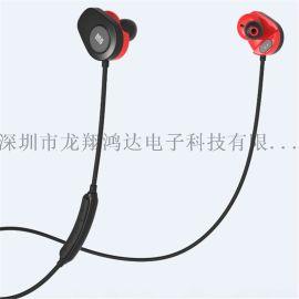 M6新款心率计步语音播报智能蓝牙耳机监测心率