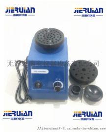 旋涡混合器 XH-D旋涡振荡器 旋涡震荡仪