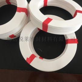 河北悅萊生產四氟墊片膨體四氟墊片改性四氟墊片