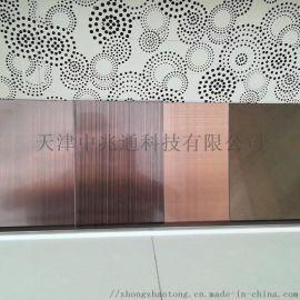 供应廊架仿铜漆铝单板