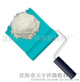 PTFE粉----油墨改性添加剂