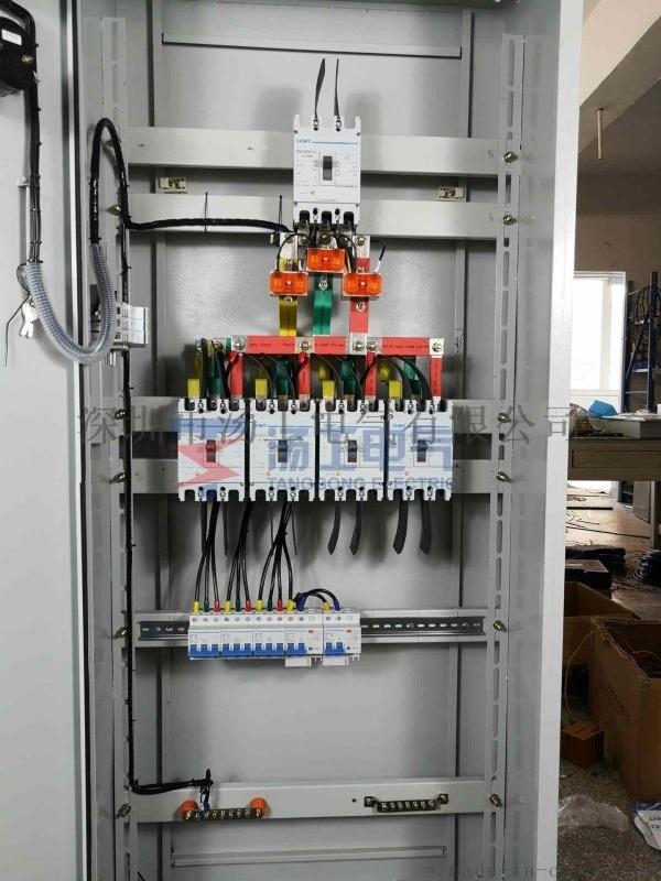 深圳控制箱和配电箱的区别,深圳汤工电气来给您解答