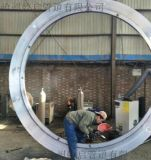 乾启管道现货供应大口径平焊法兰 大口径对焊、碳钢平焊法兰 规格DN600-DN4000