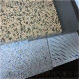 汕尾 石紋鋁蜂窩板裝飾 仿石紋蜂巢鋁板規格