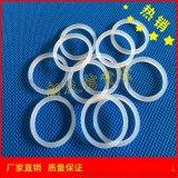 江苏胶垫 硅胶脚垫 白色硅胶垫片 硅胶密封圈