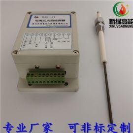 新绿高能XLDJ-104电离式火焰检测器