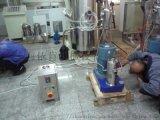 锂离子电池浆料高速分散机
