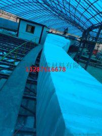河南管道保温用1050型普通陶瓷纤维保温棉