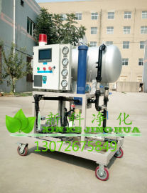 HCP50聚结脱水滤油机