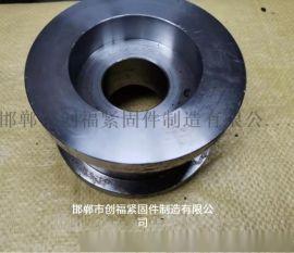 厂家定制 非标紧固件  非标螺母 非标螺栓