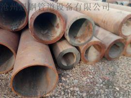 碳钢厚壁    沧州恩钢现货