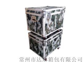 迷彩航空箱野戰資料箱儀器運輸箱組合航空箱