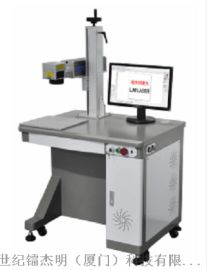PCB激光雕刻机 CO2激光雕刻机 激光刻字机