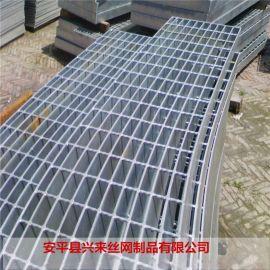 格栅盖板 格栅板厂 踏步板制作