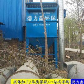 德力鑫环保供应脉冲反吹布袋除尘器 工业除尘设备