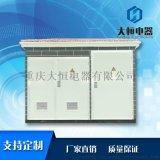YBW型箱式变电站 高压开关装备配电变压器