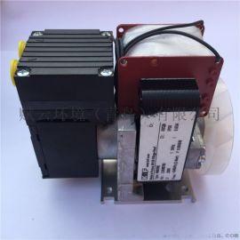 德国KNF N86KNE 真空泵 取样泵 采样泵