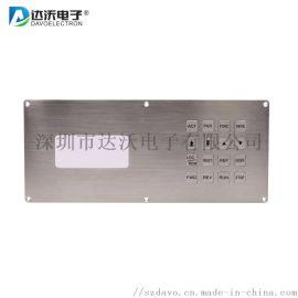 深圳達沃專業定制鍵盤
