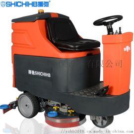 驾驶式洗地车物业商场电瓶拖地车工厂全自动洗地机