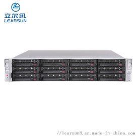 新款现货 LR2124-2G标准机架式服务器