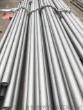 热交换器管道TP304不锈钢管厂