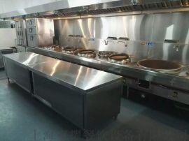 小饭店厨房设备清单 小饭店厨房布局设计 小饭店后厨设备报价