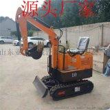 履带式挖掘机 工农两用小挖机