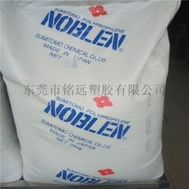 4051 DUPONT 增韧剂 耐磨剂 塑料改性料