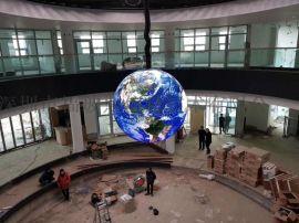科技观展厅球形宣传显示屏p3室内LED显示屏