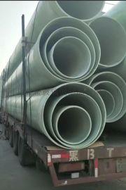 现货供应玻璃钢管|各种规格玻璃钢管 枣强玻璃钢管