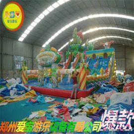 郑州爱宝游了120平恐龙大滑梯充气城堡厂家直销