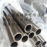 304不锈钢精密管304不锈钢精扎管 毛细管
